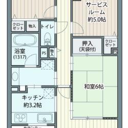 天井高約2.6mの開放的なリビング、バルコニーから鶴見川の遊歩道を望めます。2WAYキッチンプラン。(間取)