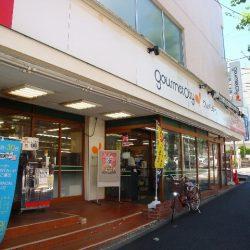 グルメシティ横浜藤が丘店(24時間営業)いつでも開いているため、時間を気にせず買い物が出来ます。(周辺)