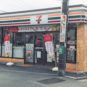 周辺 セブンイレブン横浜杉田3丁目店(現地より徒歩7分)