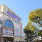 周辺 スーパーやドラッグストア、100円ショップが入る「エスポット」まで徒歩3分と日常のお買物が便利です。