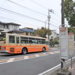 現地より徒歩1分の「郵便局前」のバス停も利用可能。大船駅、藤沢駅へもアクセス可能です。(周辺)