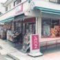 周辺 まいばすけっと杉田駅南店 ~24:00までオープン(現地より徒歩6分)